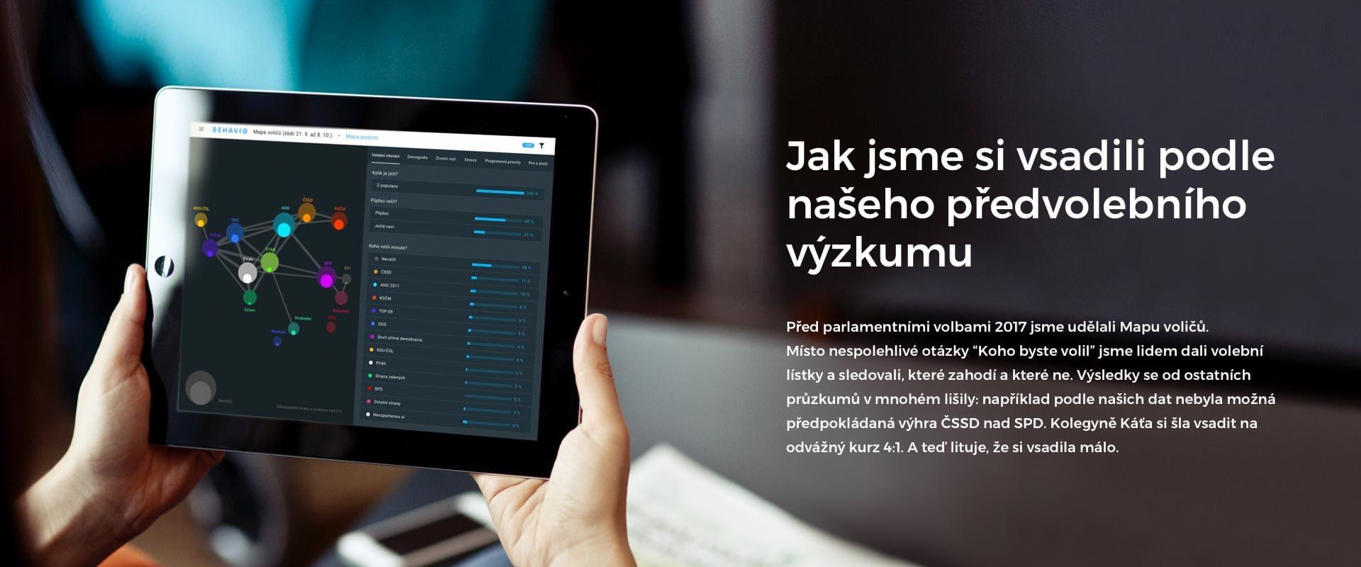 Case_2A_desktop